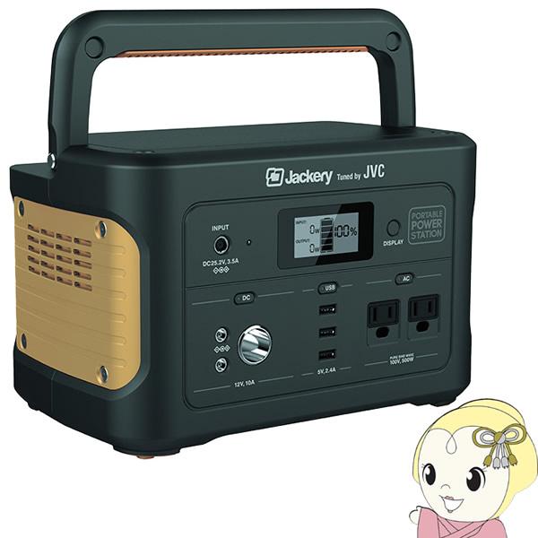 【在庫僅少】JVC ポータブル電源 大容量モデル 充電器 アウトドア 防災 コンセント BN-RB6-C【KK9N0D18P】