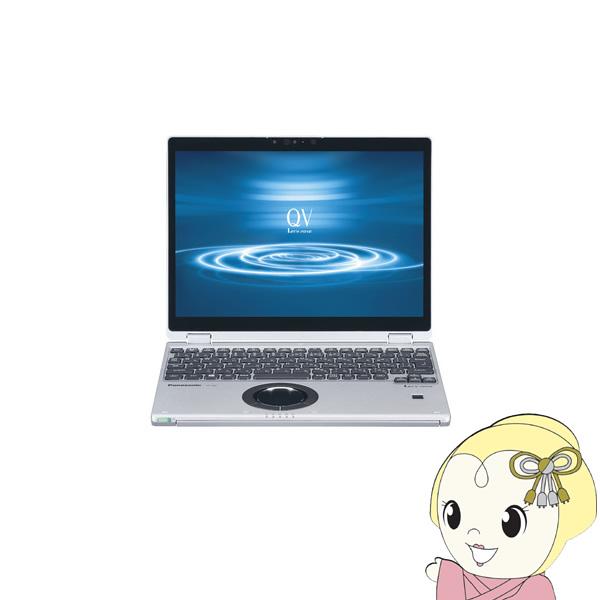 【キャッシュレス5%還元】パナソニック ノートパソコン QVシリーズ 12.0型 SSD256GB Office2019搭載 CF-QV8NDMQR【KK9N0D18P】