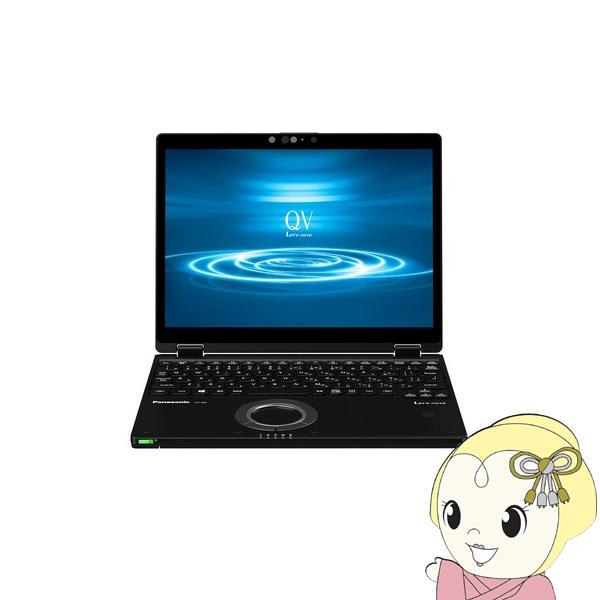 【キャッシュレス5%還元】パナソニック ノートパソコン QVシリーズ 12.0型 SSD512GB Office2019搭載 CF-QV8PFNQR【KK9N0D18P】