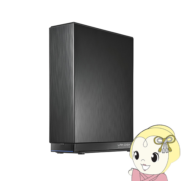 【キャッシュレス5%還元】IOデータ 2.5GbE対応LinuxベースOS搭載 法人向け1ドライブBOXタイプNAS [4TB] LAN DISK HDL-AAX4W【KK9N0D18P】