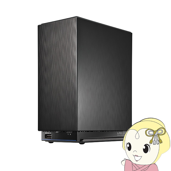 IOデータ 2.5GbE対応LinuxベースOS搭載 法人向け2ドライブBOXタイプNAS [6TB] LAN DISK HDL2-AAX6W【KK9N0D18P】