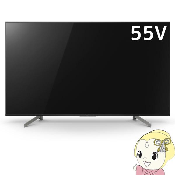 【設置込】KJ-55X8550G ソニー 55V型地上・BS・110度CSデジタル4Kチューナー内蔵 LED液晶テレビ BRAVIA【KK9N0D18P】