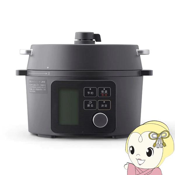 【在庫僅少】アイリスオーヤマ 電気圧力鍋 2.2L ブラック KPC-MA2-B【KK9N0D18P】