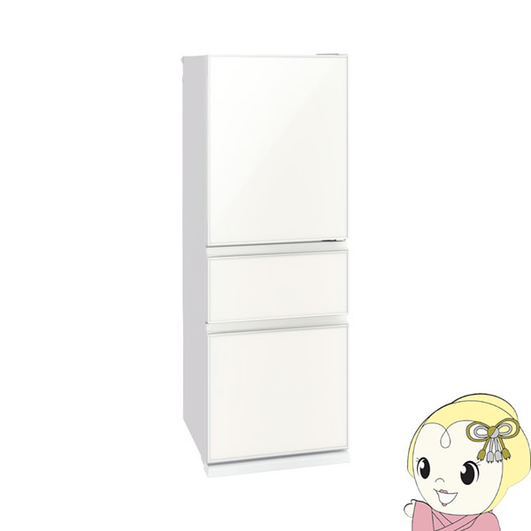 [予約]【設置込】三菱電機 3ガラスドア 冷凍冷蔵庫 330L MR-CG33TE-W【KK9N0D18P】