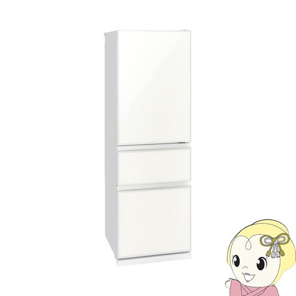 [予約]【設置込】三菱電機 3ガラスドア 冷凍冷蔵庫 365L MR-CG37TE-W【KK9N0D18P】