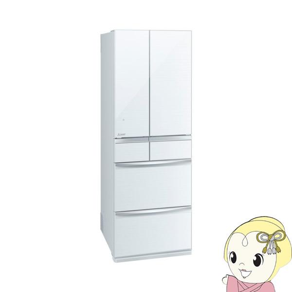 [予約]【設置込】 三菱電機 6ドア冷蔵庫 503L 置けるスマート大容量 MXシリーズ (プレミアムフレンチモデル) MR-MX50F-W【KK9N0D18P】