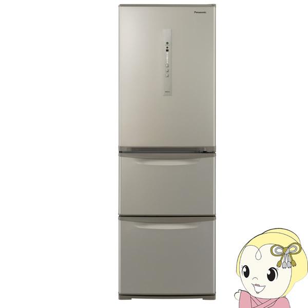 [予約 約1~2週間以降]【キャッシュレス5%還元】【設置込/右開き】パナソニック 3ドア ノンフロン冷凍冷蔵庫 365L 幅59cm NR-C371N-N【KK9N0D18P】