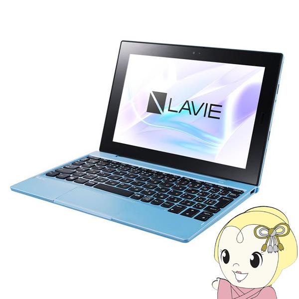 【キャッシュレス5%還元】NEC ノートパソコン LAVIE First Mobile ライトブルー 10.1型 2020年春モデル PC-FM150PAL【KK9N0D18P】