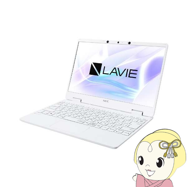 NEC ノートパソコン LAVIE Note Mobile パールホワイト 12.5型 PC-NM550RAW【KK9N0D18P】