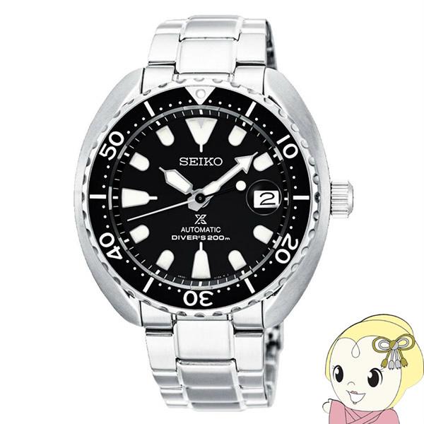 【キャッシュレス5%還元店】【逆輸入品/日本製】 SEIKO 自動巻 腕時計 PROSPEX プロスペックス ミニタートル SRPC35J1【KK9N0D18P】