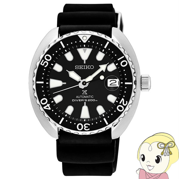 【キャッシュレス5%還元店】【逆輸入品/日本製】 SEIKO 自動巻 腕時計 PROSPEX プロスペックス ミニタートル SRPC37J1【KK9N0D18P】