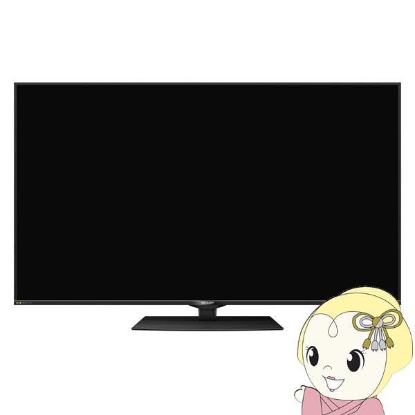 【設置込】シャープ 液晶テレビ70V型 AQUOS CX1ライン 8K・4Kチューナー内蔵 8T-C70CX1【KK9N0D18P】