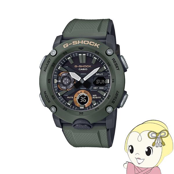 【キャッシュレス5%還元】【逆輸入品】カシオ CASIO 腕時計 G-SHOCK メンズ カーボンコアガード GA-2000-3A【KK9N0D18P】