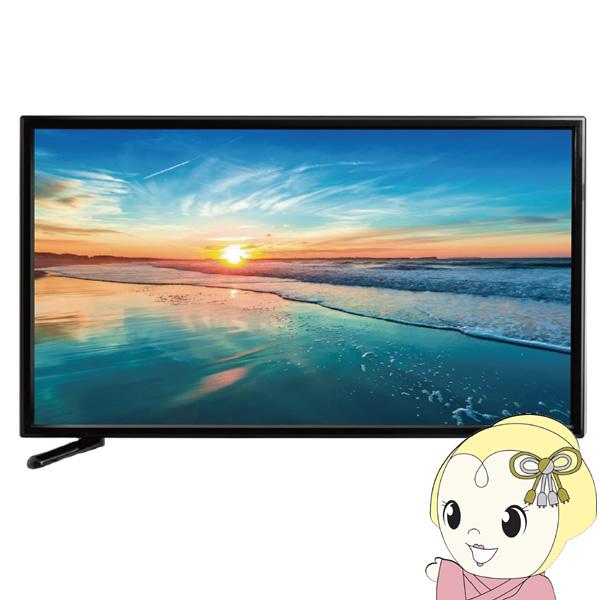 【あす楽】【在庫あり】HIRO 24V型 デジタルフルハイビジョンLED液晶テレビ HTE-2411【KK9N0D18P】