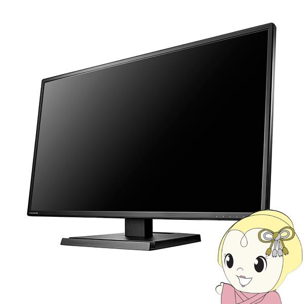 [予約]【キャッシュレス5%還元】【メーカー5年保証】IOデータ 広視野角ADSパネル採用 USB Type-C搭載27型ワイド液晶ディスプレイ ブラック LCD-CF271EDB【KK9N0D18P】