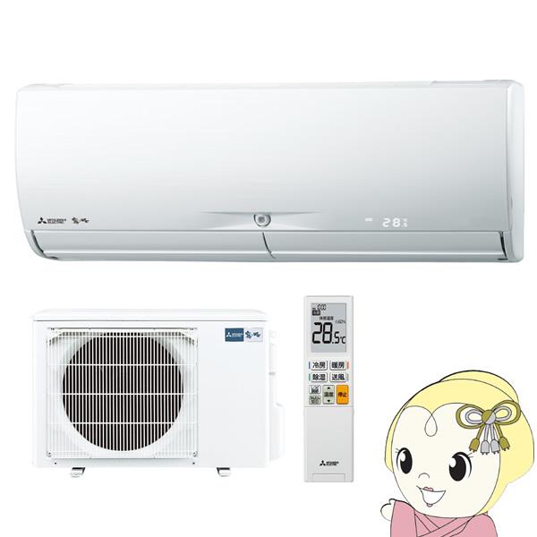 三菱電機 ルームエアコン12畳 霧ヶ峰 Xシリーズ ピュアホワイト MSZ-X3620-W【KK9N0D18P】