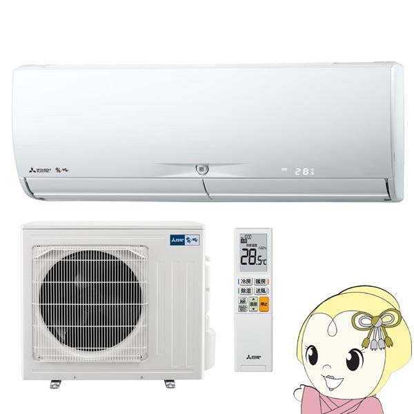 【単相200V】三菱電機 ルームエアコン20畳 霧ヶ峰 Rシリーズ ピュアホワイト MSZ-X6320S-W【KK9N0D18P】