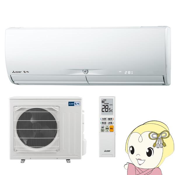 【単相200V】三菱電機 ルームエアコン23畳 霧ヶ峰 Rシリーズ ピュアホワイト MSZ-X7120S-W【KK9N0D18P】