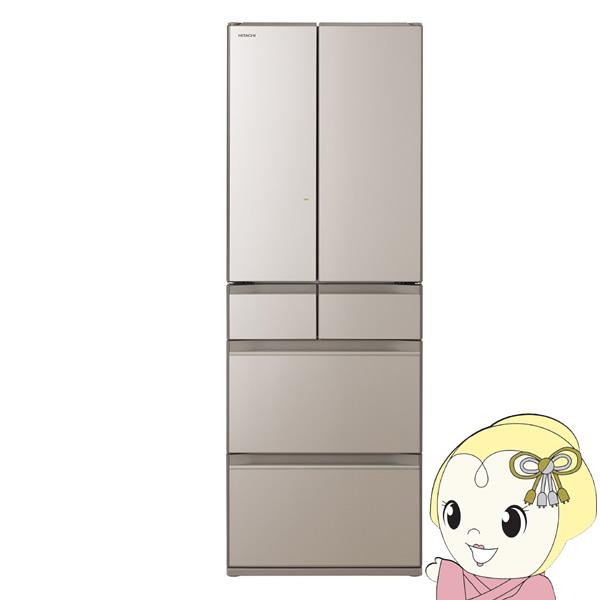 [予約 約2~3週間以降]【設置込み】日立 475L 6ドア冷蔵庫 HWシリーズ (クリスタルシャンパン) R-HW48N-XN【KK9N0D18P】