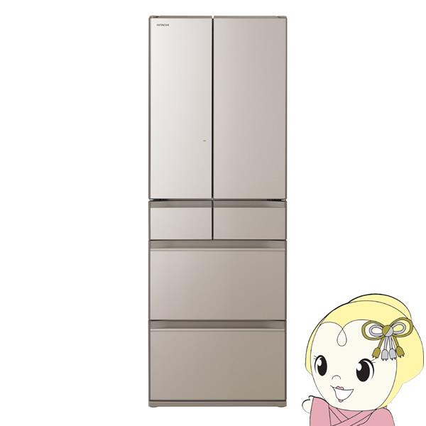 [予約 約2~3週間以降]【設置込み】日立 520L 6ドア冷蔵庫 HWシリーズ (クリスタルシャンパン) R-HW52N-XN【KK9N0D18P】