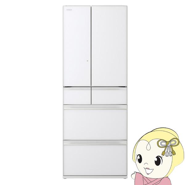 [予約 約2~3週間以降]【設置込み】日立 602L 6ドア冷蔵庫 HWシリーズ (クリスタルホワイト) R-HW60N-XW【KK9N0D18P】
