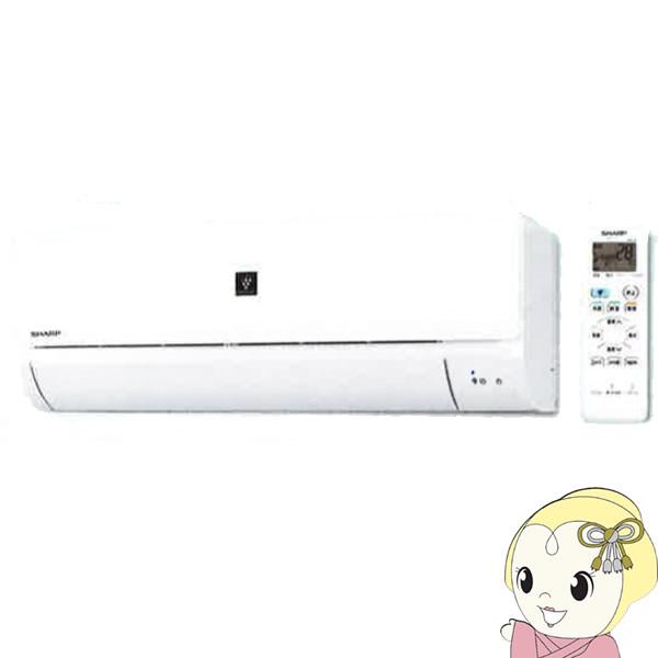 【単相200V】 シャープ ルームエアコン 14畳 プラズマクラスター7000 ホワイト系 AY-L40DH2-W【KK9N0D18P】