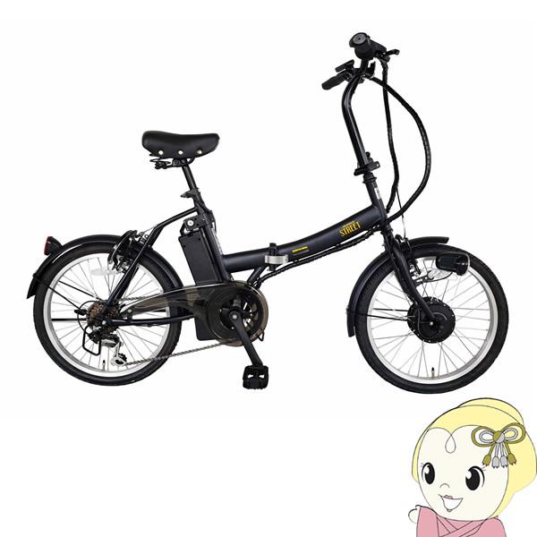 【メーカー直送】 SUISUI Street 20インチ 電動アシスト 折畳自転車 6段変速 ブラック BM-AZ300-BK【KK9N0D18P】