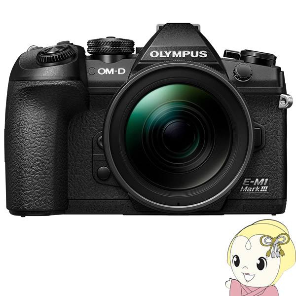 [予約]オリンパス ミラーレス一眼カメラ OM-D E-M1 Mark III 12-40mm F2.8 PROキット【KK9N0D18P】