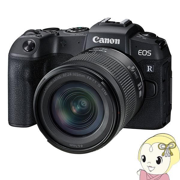 [予約]キヤノン ミラーレス 一眼カメラ EOS RP RF24-105 IS STM レンズキット【KK9N0D18P】