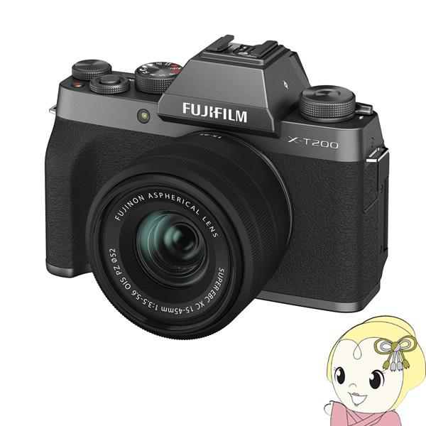 [予約]FUJIFILM ミラーレス 一眼カメラ X-T200 レンズキット [ダークシルバー]【KK9N0D18P】