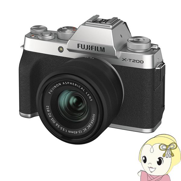 [予約]FUJIFILM ミラーレス 一眼カメラ X-T200 レンズキット [シルバー]【KK9N0D18P】