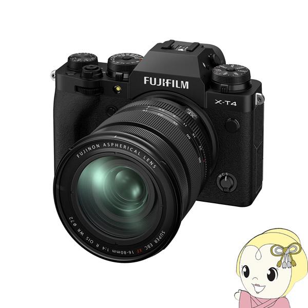 [予約]FUJIFILM ミラーレス 一眼カメラ X-T4 レンズキット [ブラック]【KK9N0D18P】