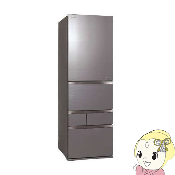 [予約 約1週間以降]【設置込】 東芝 5ドア 冷蔵庫 501L VEGETA(べジータ) GZシリーズ アッシュグレージュ GR-S500GZ-ZH【KK9N0D18P】