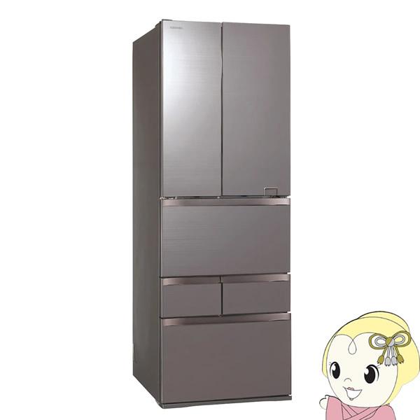 [予約 約2週間以降]【設置込】 東芝 6ドア 冷蔵庫 508L VEGETA(べジータ) FZシリーズ アッシュグレージュ GR-S510FZ-ZH【KK9N0D18P】