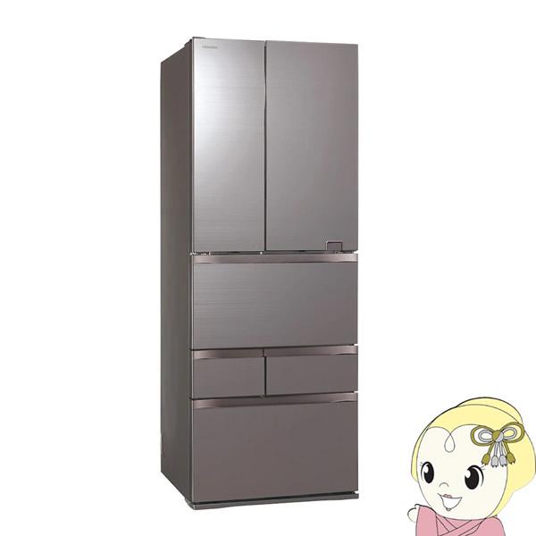 [予約 約2週間以降]【設置込】 東芝 6ドア 冷蔵庫 601L VEGETA(べジータ) FZシリーズ アッシュグレージュ GR-S600FZ-ZH【KK9N0D18P】