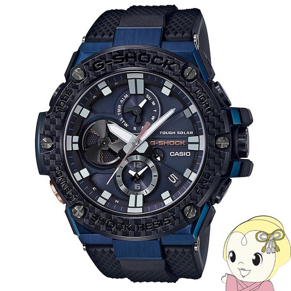 【あす楽】【在庫僅少】【キャッシュレス5%還元店】【逆輸入品】 カシオ ソーラー 腕時計 G-SHOCK G-STEEL GST-B100XB-2A【KK9N0D18P】