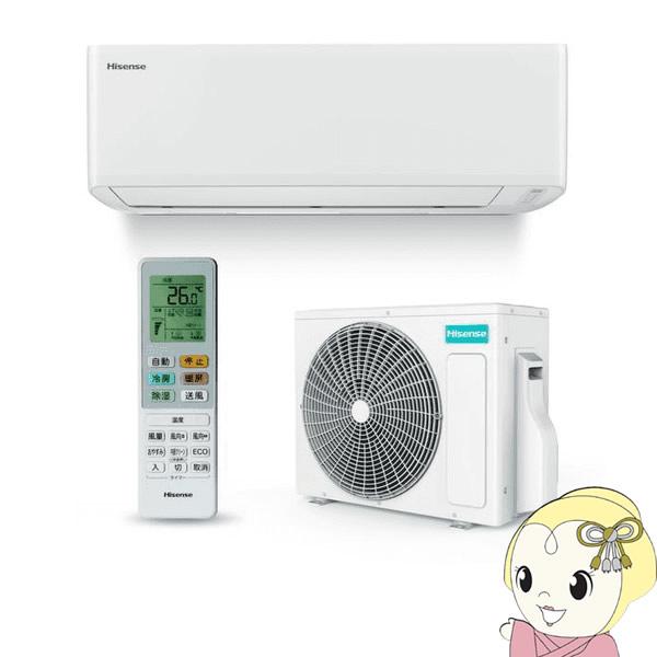 ハイセンス ルームエアコン 6畳 Wクリーンシステム ホワイト HA-S22C-W【KK9N0D18P】