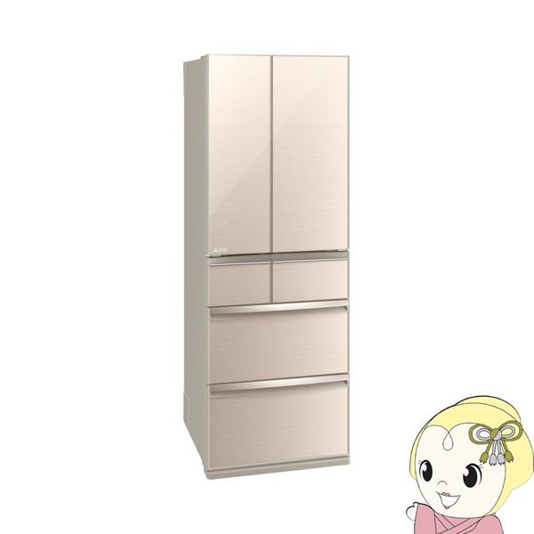 [予約]【設置込】三菱 フレンチドア 6ドア 冷蔵庫 470L 幅65cm 置けるスマート大容量 WXシリーズ クリスタルフローラル MR-WX47F-F【KK9N0D18P】
