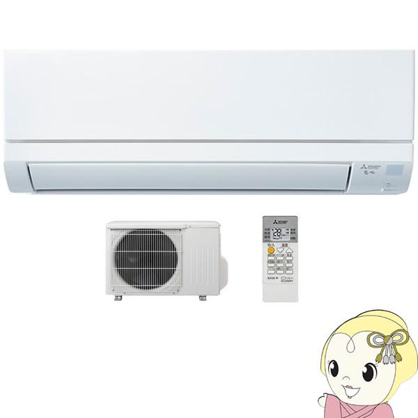 三菱電機 ルームエアコン 8畳 霧ヶ峰 GVシリーズ ピュアホワイト MSZ-GV2520-W【KK9N0D18P】