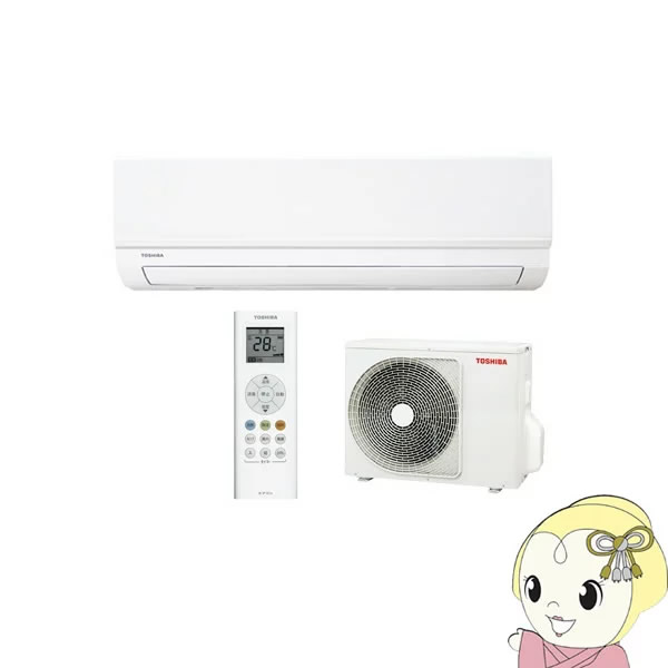 【在庫あり】東芝 ルームエアコン 10畳 Tシリーズ コンパクト ホワイト RAS-2819T-W【KK9N0D18P】