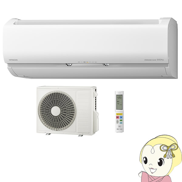 【単相200V】 日立 ルームエアコン 14畳 白くまくん Sシリーズ 凍結洗浄 ファンロボ くらしカメラAI搭載 RAS-S40K2-W【KK9N0D18P】