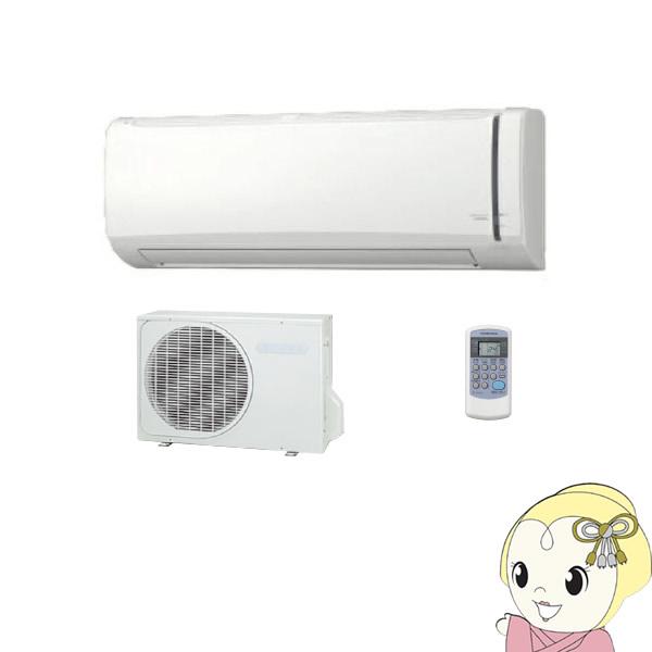 【冷房専用】 コロナ ルームエアコン14畳 ハイパワータイプ ホワイト 単相100V RC-V4020R-W【KK9N0D18P】