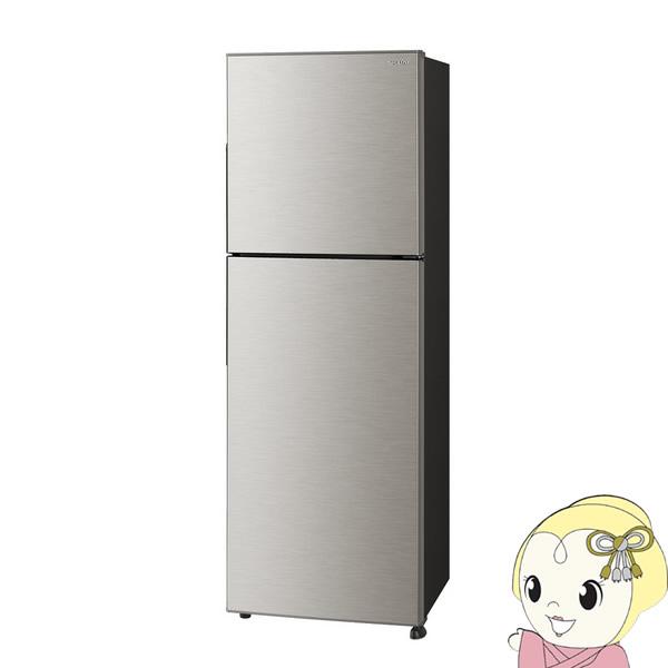[予約 約1~2週間以降]【設置込】 シャープ 2ドア冷蔵庫225L シルバー系 SJ-D23F-S【KK9N0D18P】