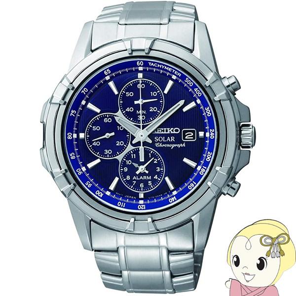 【キャッシュレス5%還元】【逆輸入品】 SEIKO ソーラー 腕時計 クロノグラフ メンズ SSC141P1【KK9N0D18P】