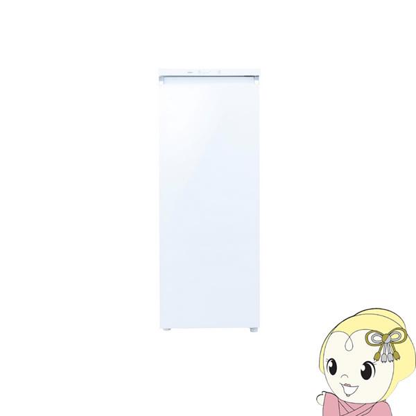 [予約]【冷凍庫 】 AQUA(アクア) 1ドア フリーザー 153L AQF-GS15J-W【KK9N0D18P】
