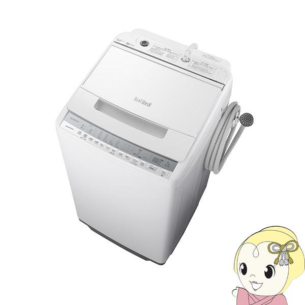 日立 全自動洗濯機 7kg ビートウォッシュ ホワイト BW-V70F-W【KK9N0D18P】