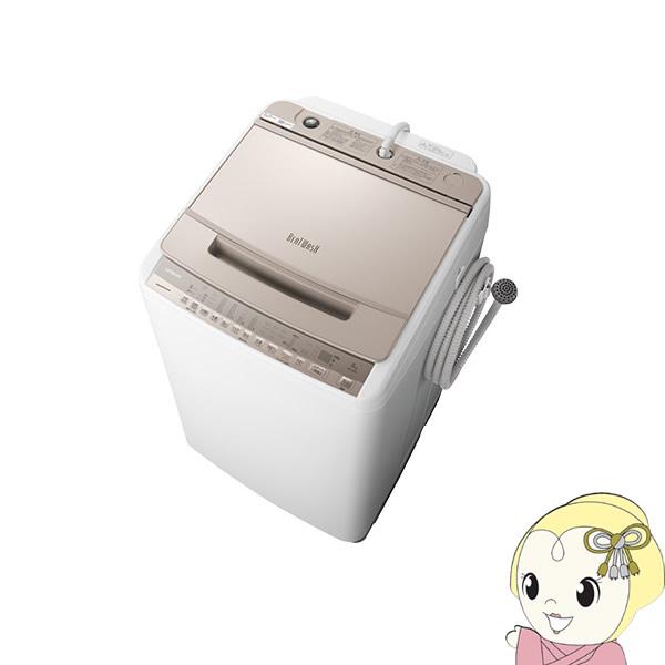日立 全自動洗濯機 8kg ビートウォッシュ シャンパン BW-V80F-N【KK9N0D18P】