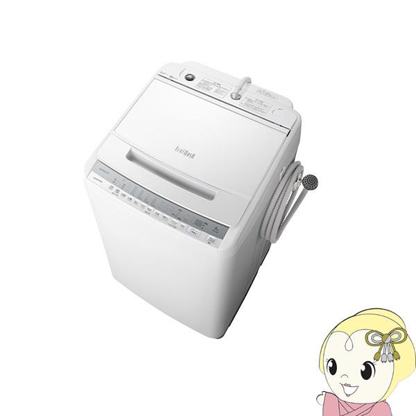 日立 全自動洗濯機 8kg ビートウォッシュ ホワイト BW-V80F-W【KK9N0D18P】