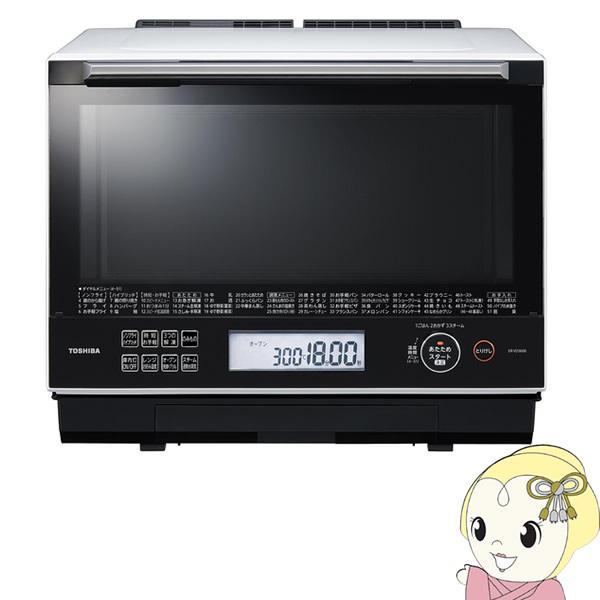 [予約]東芝 過熱水蒸気オーブンレンジ 30L 石窯ドーム ER-VD3000-W【KK9N0D18P】