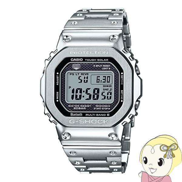 カシオ 腕時計 G-SHOCK シルバー ジーショック Bluetooth 搭載 電波ソーラー GMW-B5000D-1JF【KK9N0D18P】